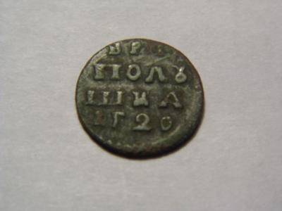 P1010137-1.JPG