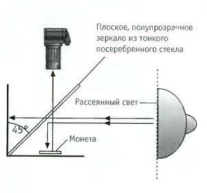 post-11229-0-18306700-1409738447_thumb.jpg