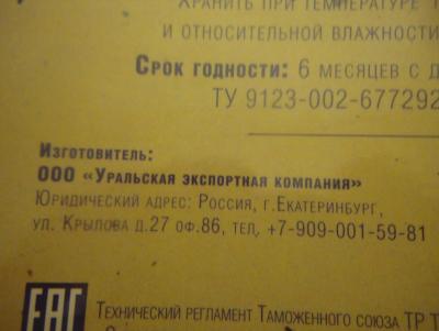 post-17848-0-68288400-1409943085_thumb.jpg
