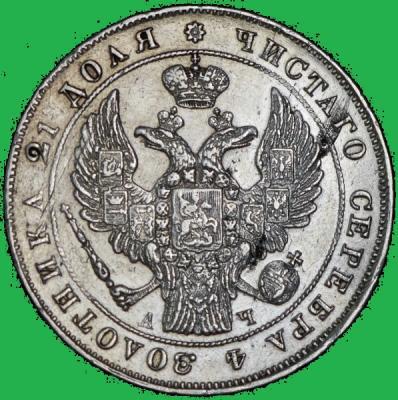 1842-1.jpg