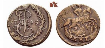Denga 1795-4 EM (1).jpg