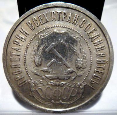 2-00759.JPG