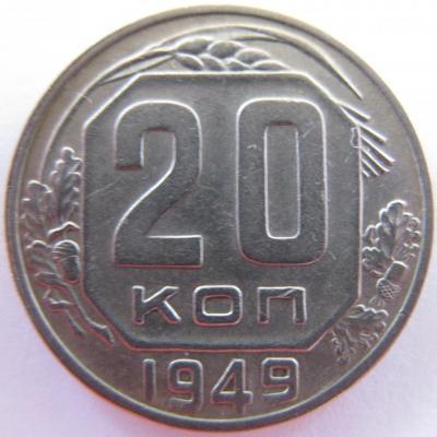 20_1949r.jpg