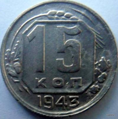1-15-1943г.jpg