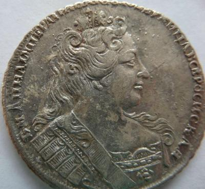 рубль 1732 портрет до помывуки.jpg