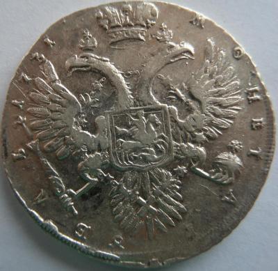 рубль 1731 орел после помвыки.jpg