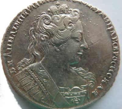 рубль 1732 портрет после помывки.jpg