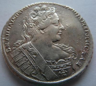 рубль 1731 портрет после помывки2.jpg