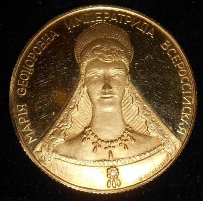 Coin_1 (2).JPG
