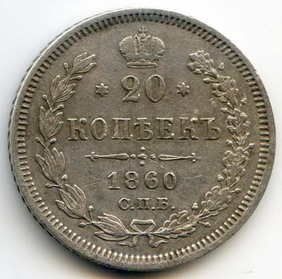 1860001.jpg