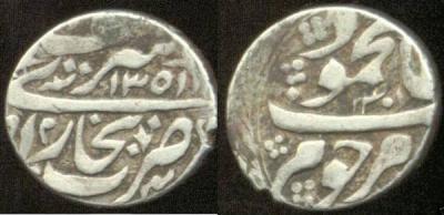 Bukhara_1301_ar.jpg