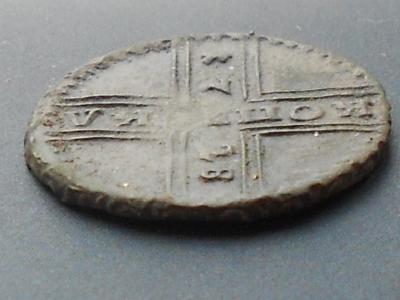 копейка 1728 (2) 003 (800x600).jpg
