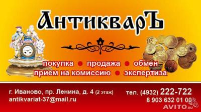 post-13645-0-14475400-1410797899_thumb.jpg