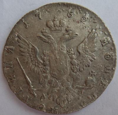 полтина 1762 орел.jpg