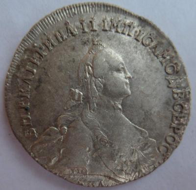 полтина 1762 портрет.jpg