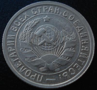 DSC00694.JPG