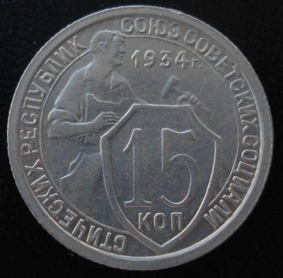 DSC00690.JPG