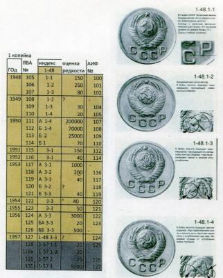 post-19475-0-81156400-1411447320_thumb.jpg