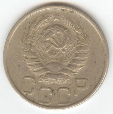 20 коп 1943 А.jpg