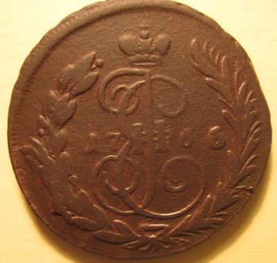 1 1766.jpg