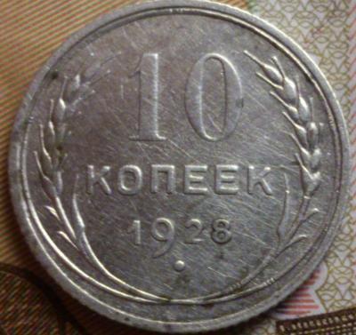 R_10_1928.jpg