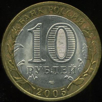 post-19905-0-36076200-1412053747_thumb.jpg