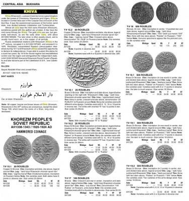 Coins Asian catalog.jpg