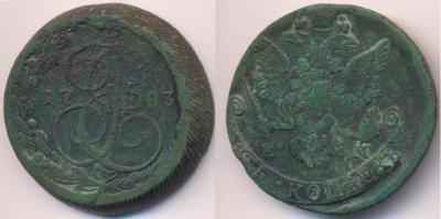 1783.jpg