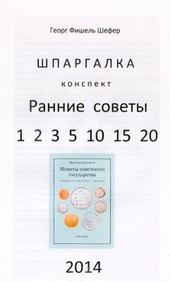 post-19475-0-57335600-1412367322_thumb.jpg