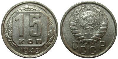 15kop1945.jpg