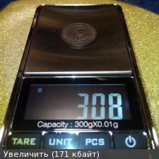 post-31248-0-69702300-1412341952_thumb.jpg