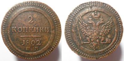 2-1802.jpg