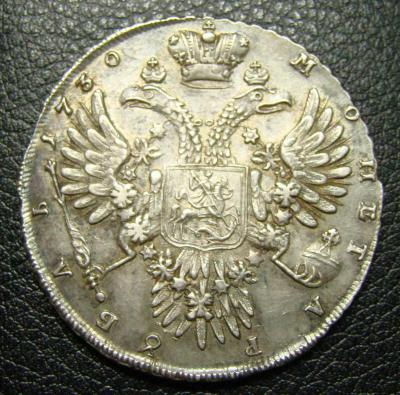 1-1730 015.JPG