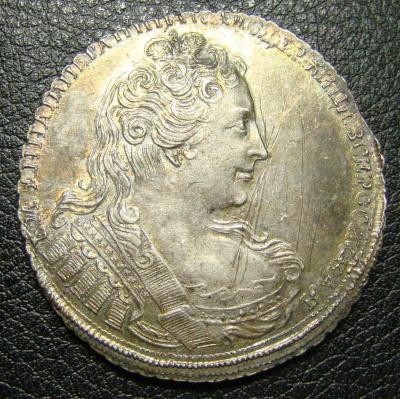 1-1730 014.JPG
