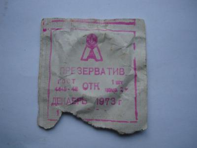 post-17848-0-46974200-1412598648_thumb.jpg