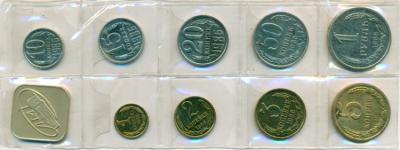 Набор монет 1986 г.jpg