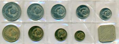 набор монет 1986 г..jpg