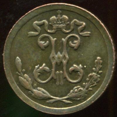1.4 1896а.jpg