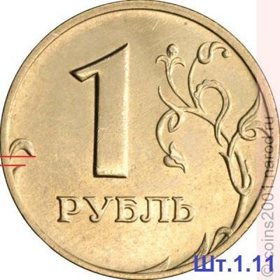 post-22705-0-17642800-1412793742_thumb.jpg