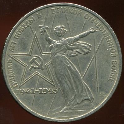 1 р. 75р.jpg