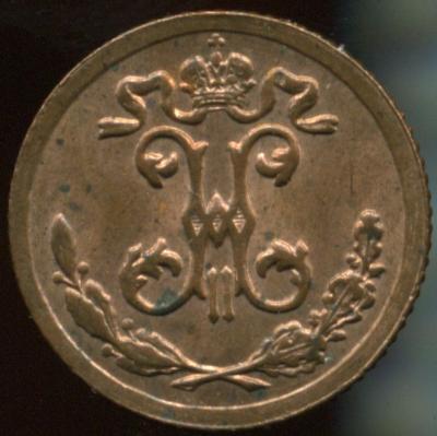1.4 1898а.jpg