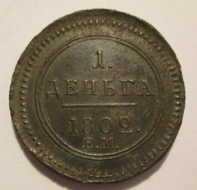 IMG_1796.JPG