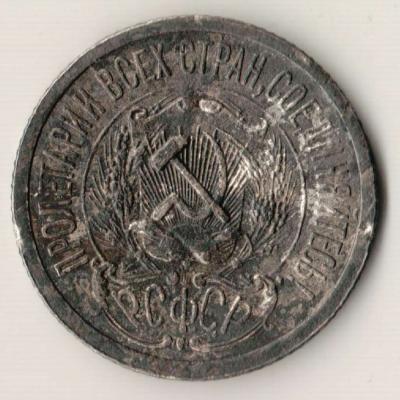 15.1923 вес а.JPG