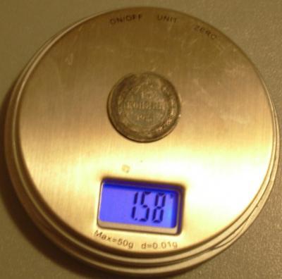 15.1923 весы.JPG