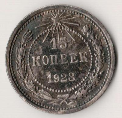 15.1923 вес.JPG