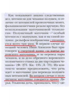 Hramenkov.jpg