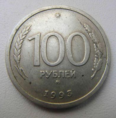 100р1.jpg