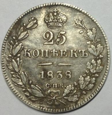 1838(2).jpg