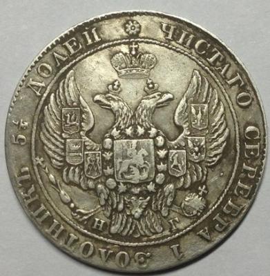 1838 (1).jpg