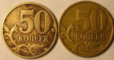 50-99(2).jpg